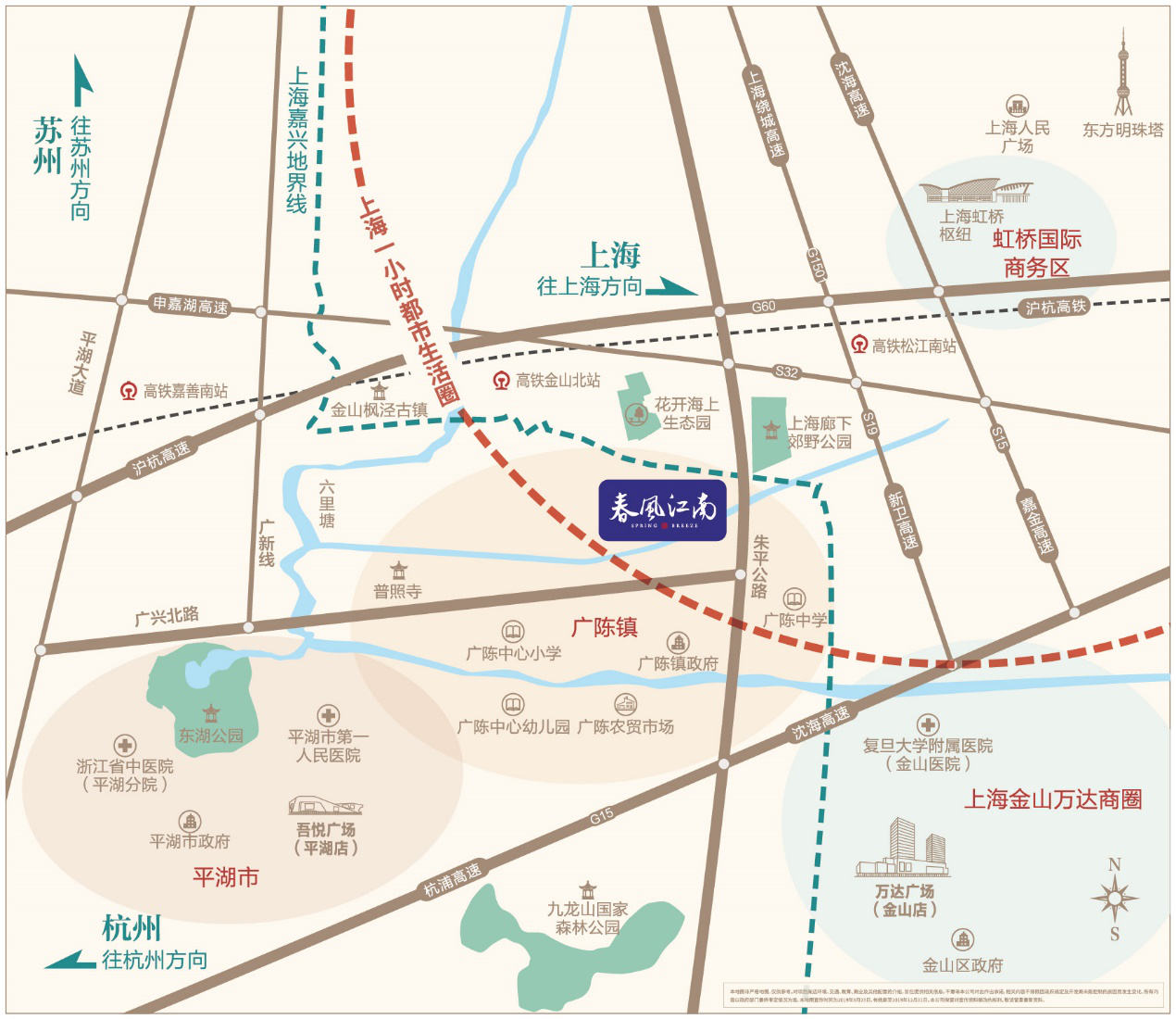 区域图片2.png